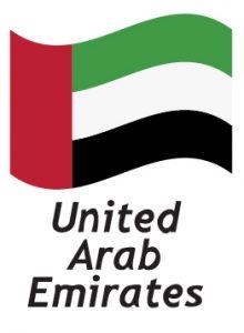 Globalink UAE Phone Numbers