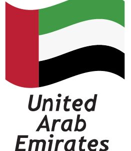 United Arab Emirates Phone Numbers